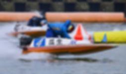 Race boat in stadium.jpg