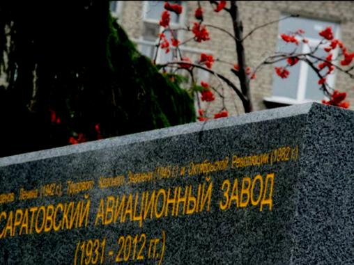Администрация пообещала восстановить разрушенный памятник участникам ВОВ через две недели