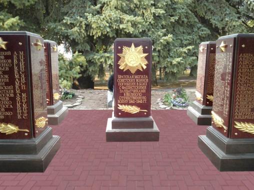 В Новороссийске отреставрировали самую большую братскую могилу