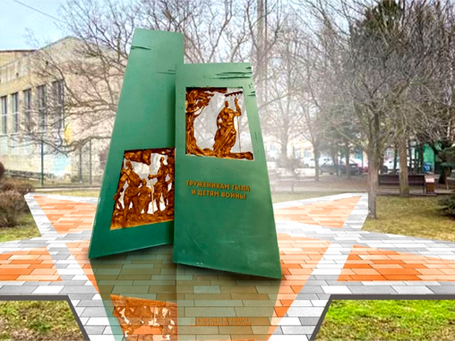 В Ставрополе появится памятник Детям войны