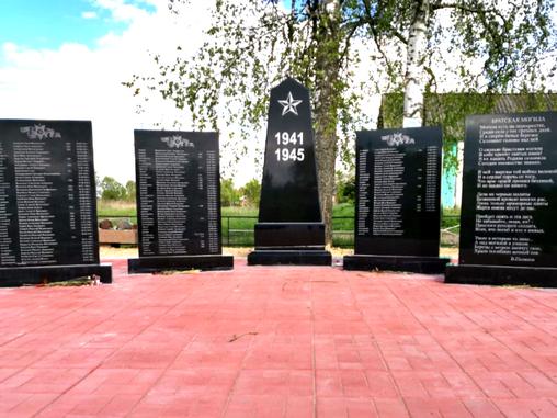 В Знаменском районе воздвигнут воинский мемориал