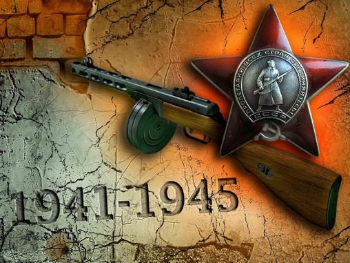 """«Мобильное приложение """"Активисты Памяти"""""""