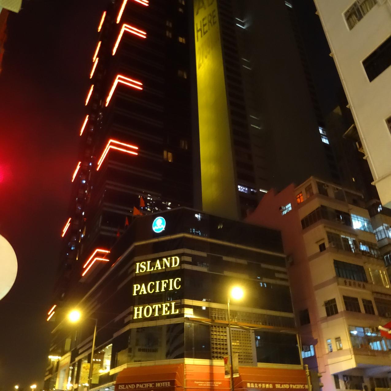 Our hotel Hong Kong