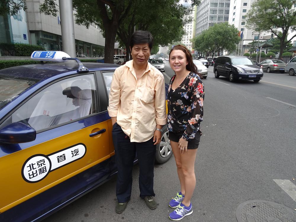 Me and Mr Wang