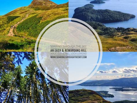 An Easy & Rewarding Hill Walk   Conic Hill, Balmaha, Loch Lomond