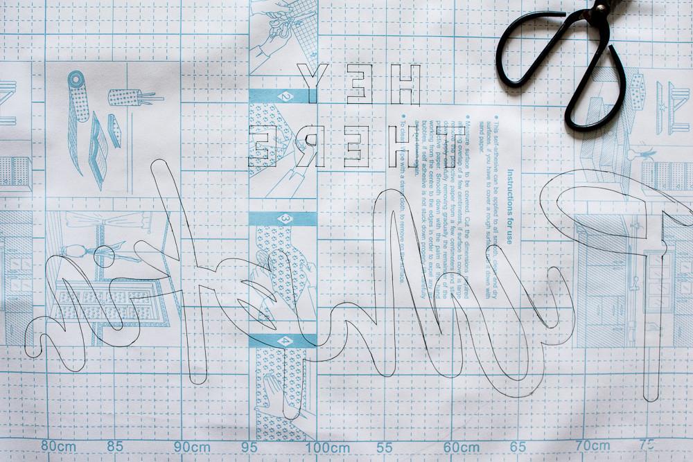 עשה זאת בעצמך - שטיח בניסה מעוצב