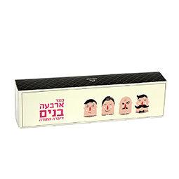 קופסת פרלינים נשלפת עם חזית בצבע שמנת, מעוטרת בדמויות מצוירות של ארבעת הבנים