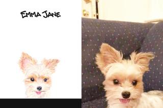 Emma sbs.jpg