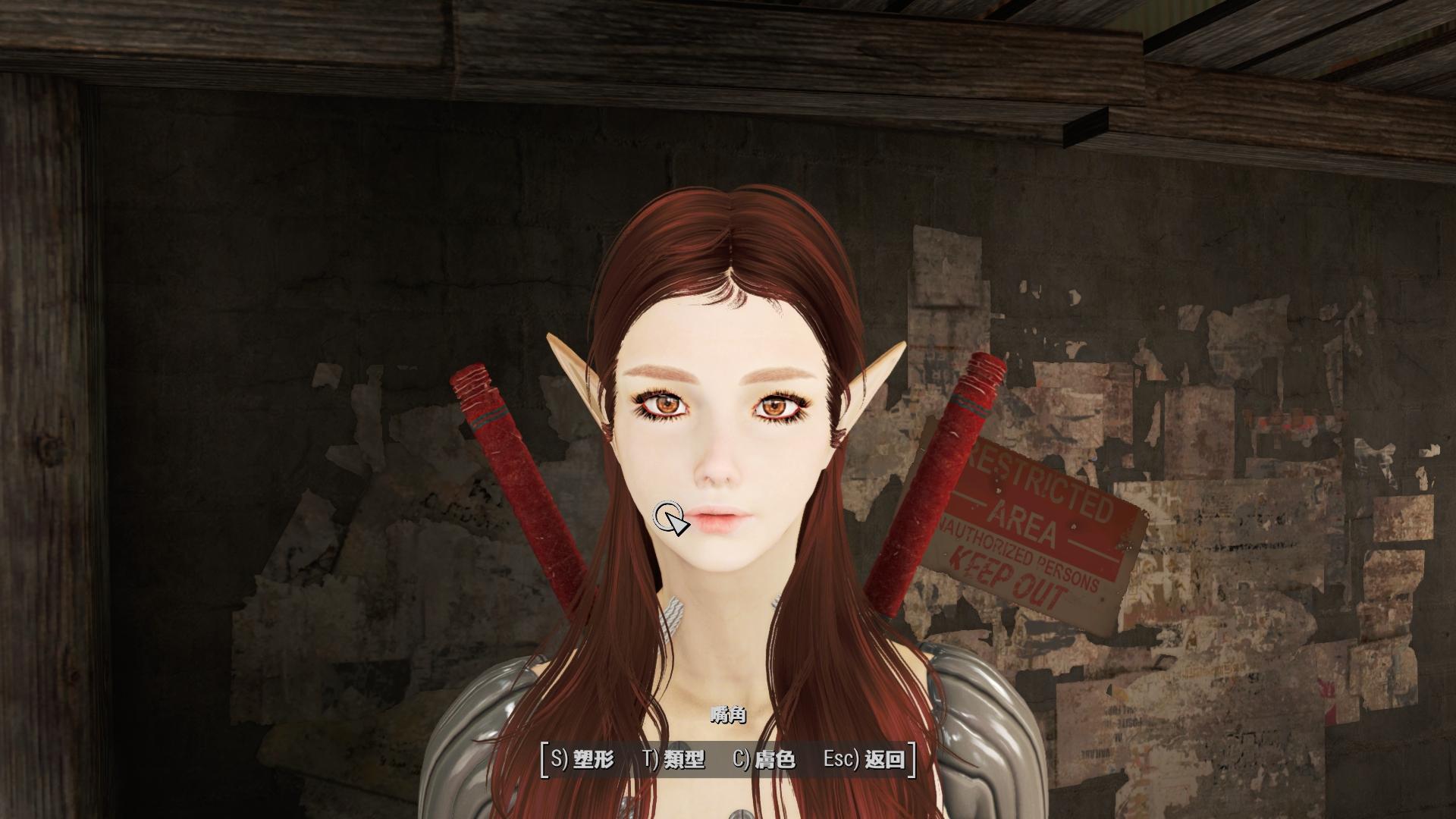 Asian Face Enhanced