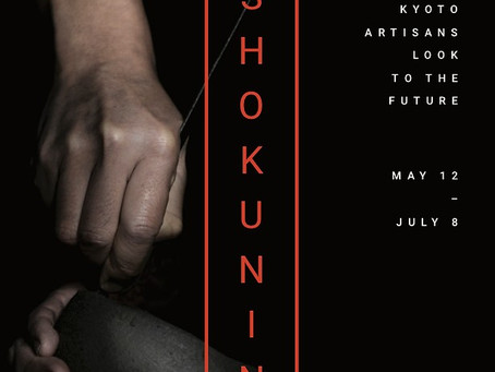 『SHOKUNIN - 京都の5人の職人が未来を見据えて』