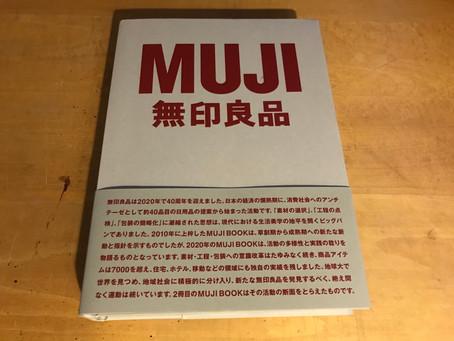 MUJI BOOK 2