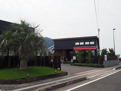 nagaishi2jpg