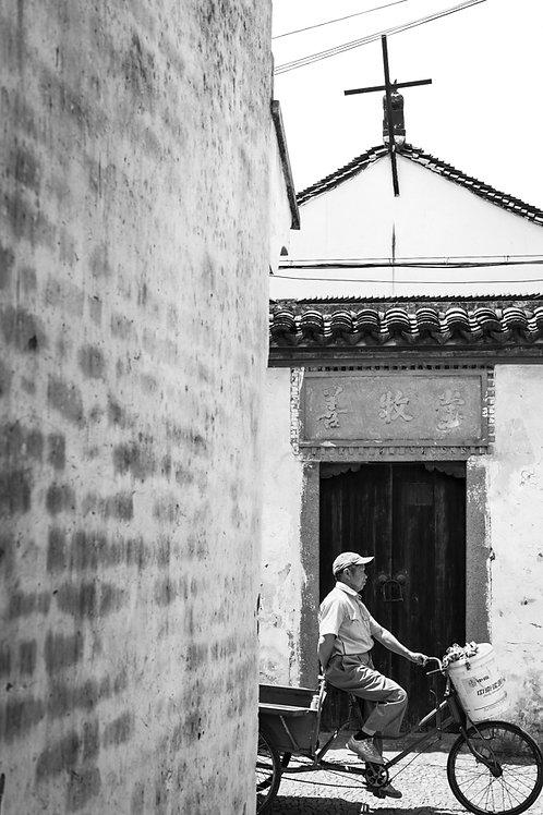 上海老街 教会