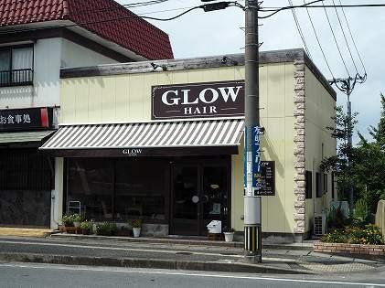 glow2jpg