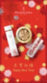 181209_EA_ChineseNY_digital-card (1).jpg