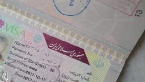 Visto per l'Iran: come farlo