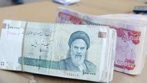 Come usare il denaro in Iran