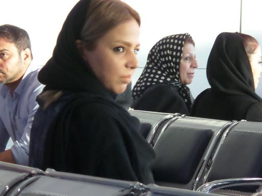 Il nostro primo Iran / 1
