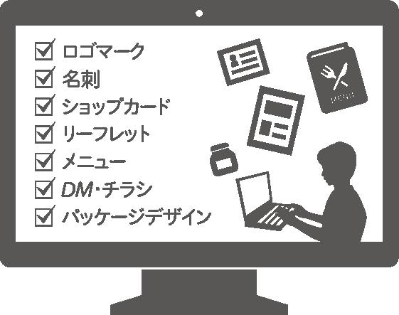 hd業務内容アイコン.png