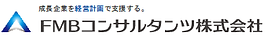 FMB様ロゴ.png