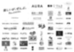 企業ロゴ集.jpg