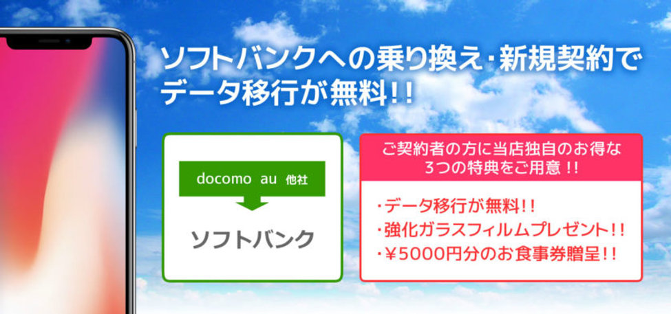 norikae-top-1-840x394.jpg
