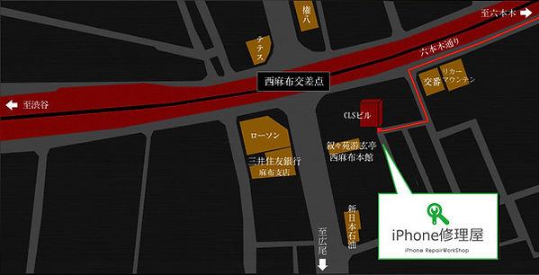 nisiazabu-shop.jpg