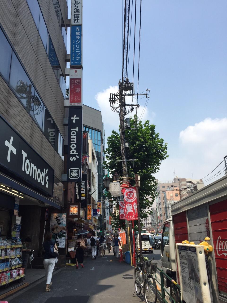 iPhone修理屋・中目黒店