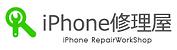 iphone-repair-logot.png