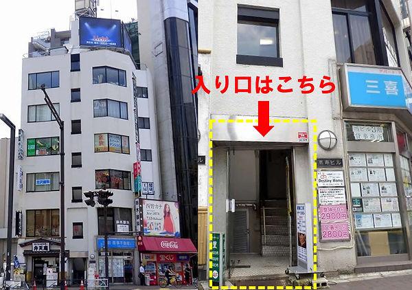 yotsuya-entrance.jpg