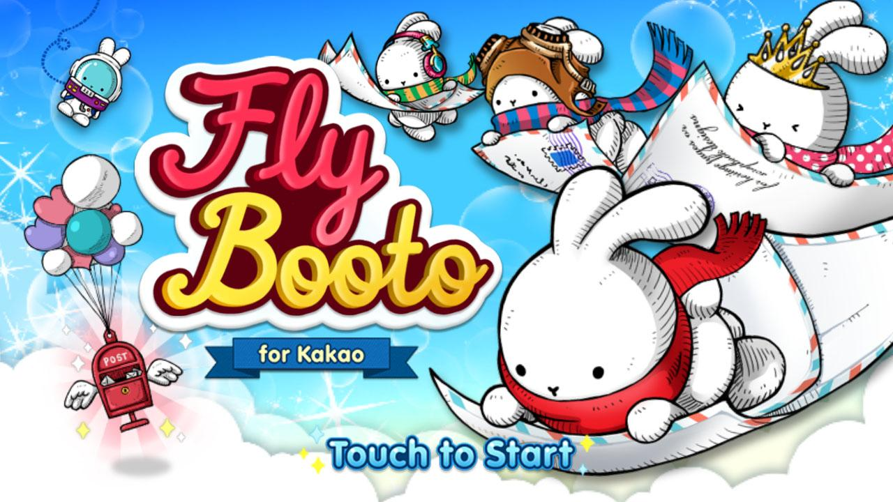FlyBooto
