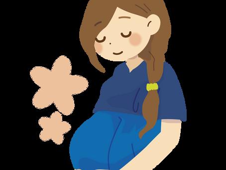 妊娠中のケアは赤ちゃんのためでもあります