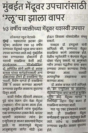 dr-ashank-bansal-mumbai-vascular-surgery-doctors-hnyxzuda51_edited.jpg