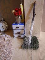 whisker-broom.jpg