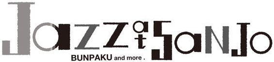 jazz at sanjoロゴ透過2-crop.png