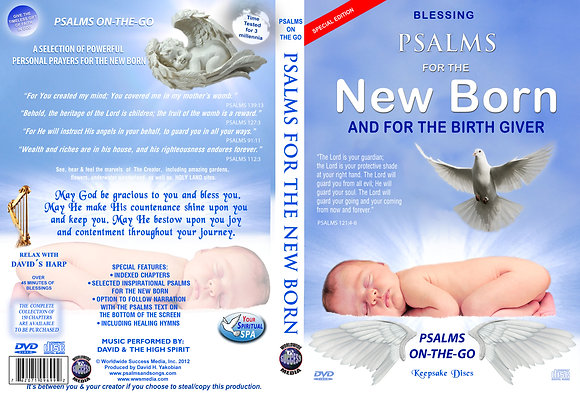 For the New Born