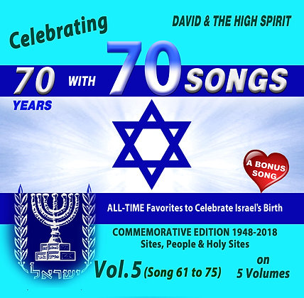 Celebrating 70 years with 70 songs, vol 5