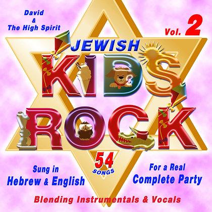 Jewish Kids Rock, Vol. 2