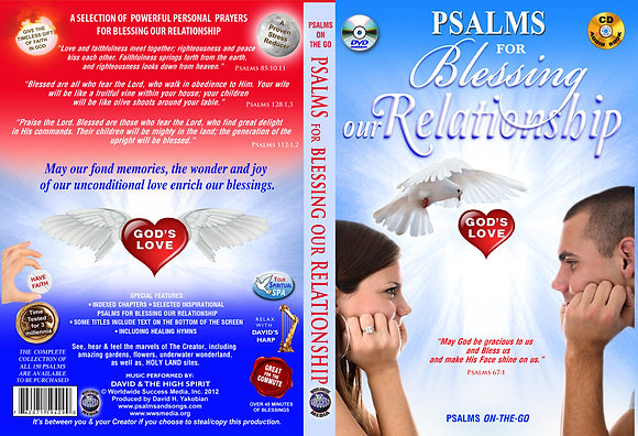 For Blessing Our Relationship