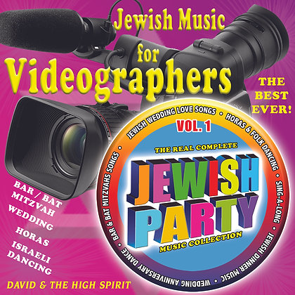 Jewish Music for Videographers Vol. 1