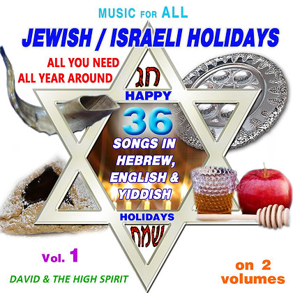 Music for all Jewish / Israeli Holidays, Vol. 1