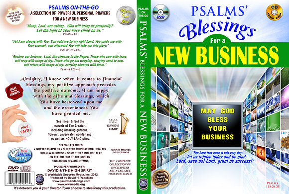 Blessing for a New Business