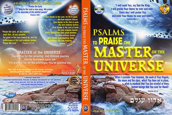 To Praise the Master of the Universe
