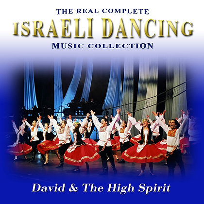 The Real Complete Israeli Dancing