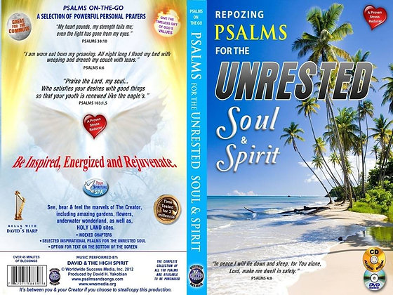 For the Unrested Soul & Spirit