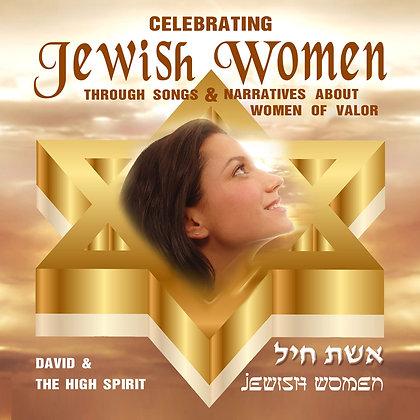 Celebrating Jewish Women