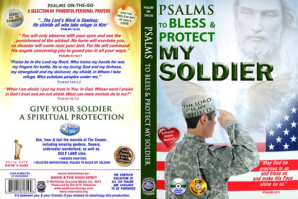To Bless & Protect My Soldier