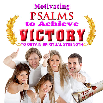 To Achieve Victory