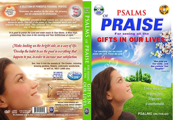 Of Praise for seeing all the Gifts in Our Lives