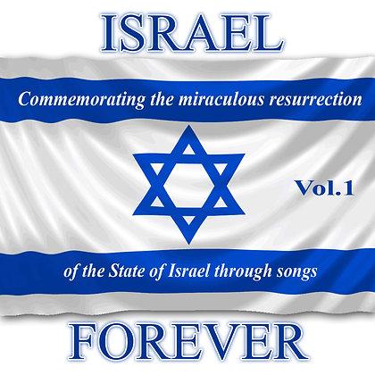 Israel Forever, Vol. 1